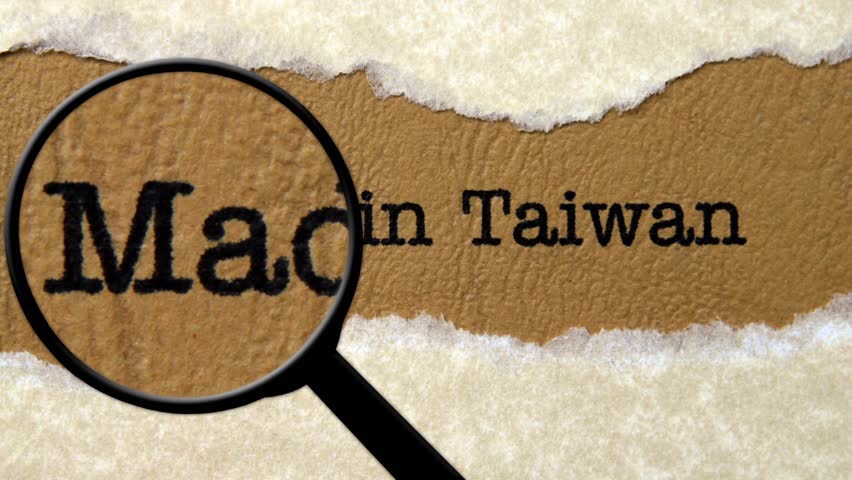 Magnifying glass on made in Taiwan