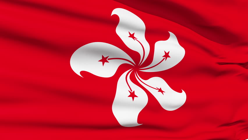 Realistic 3d seamless looping Hong Kong flag waving in the wind.   Shutterstock HD Video #1453900