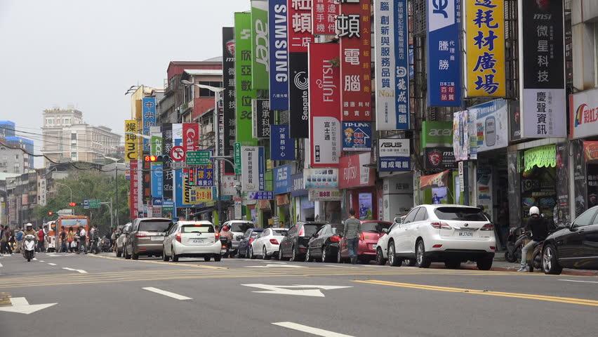 expedition electronics taipei city taiwan