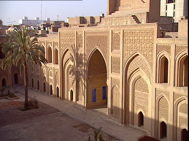 Baghdad, Iraq - 2002 - Courtyard of the Mustansiriya Madrasah on the left bank of the Tigris River. The Mustansiriya Madrasah is one of the oldest institutions of Islamic higher learning in the world.
