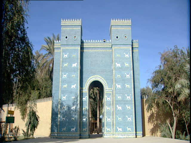 Babylon, Iraq - 2002 - Shot of a replica of the Ishtar Gate. The gate shows alternating rows of animals (aurochs and dragons) representing the gods Marduk and Adad.