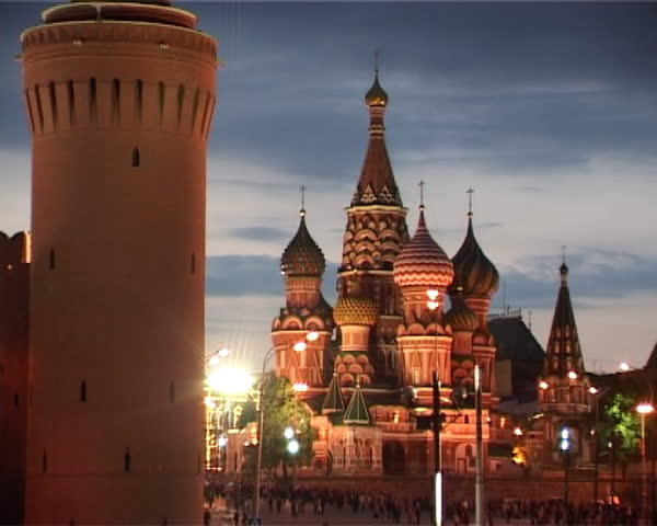 Victory Day in Moscow, holiday illumination. - SD stock video clip