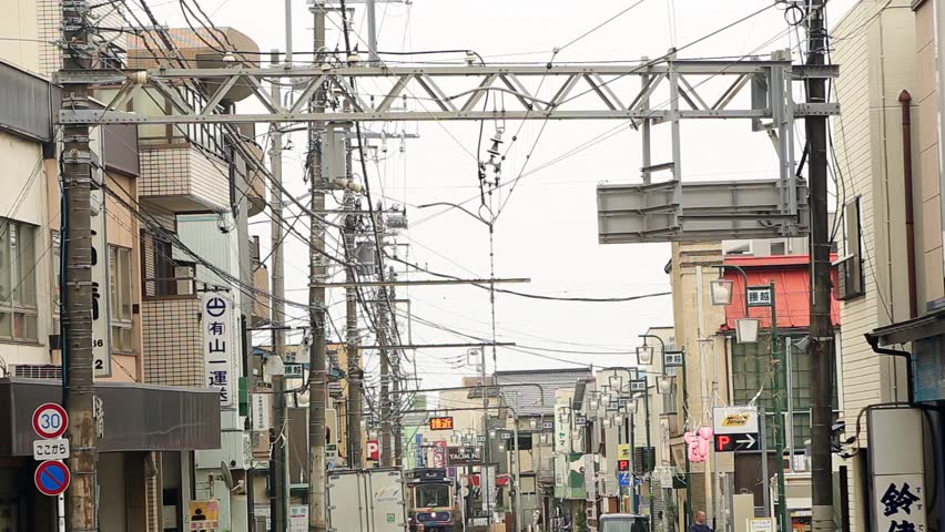 Railway of Japan, Enoshima Electric Railway/ Railway of Japan which runs through the town