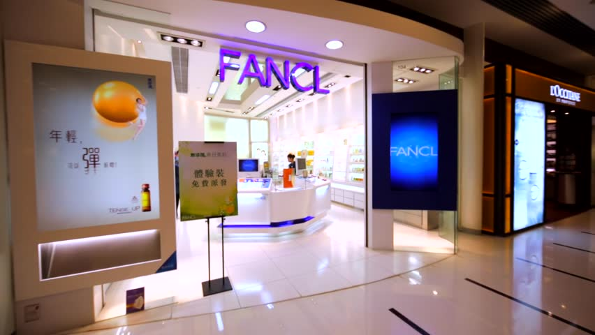 HONG KONG, CHINA - APRIL 2, 2016: FANCL store in Hong Kong mall. Fancl International, located in Irvine, CA, was established in 1997. It's beauty and diet products developer.
