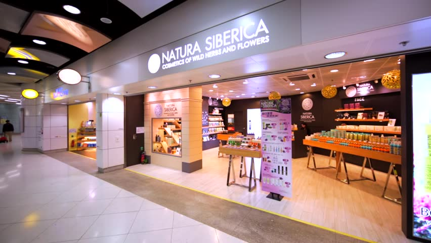 HONG KONG, CHINA - APRIL 2, 2016: Natura Siberica store in Hong Kong mall. The first Russian brand of organic high-quality cosmetics founded in 2013