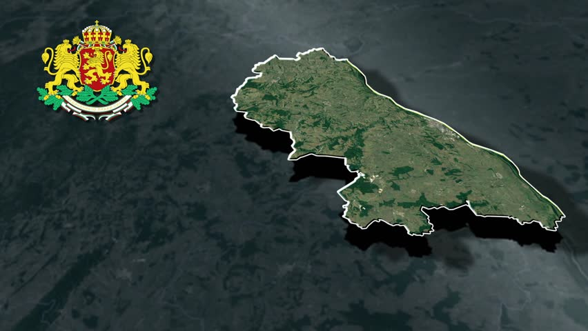 Ruse with Coat Of Arms Animation Map Provinces of Bulgaria