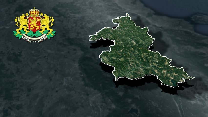 Smolyan with Coat Of Arms Animation Map Provinces of Bulgaria