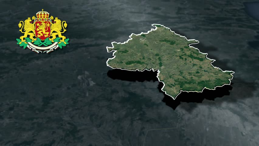Yambol with Coat Of Arms Animation Map Provinces of Bulgaria