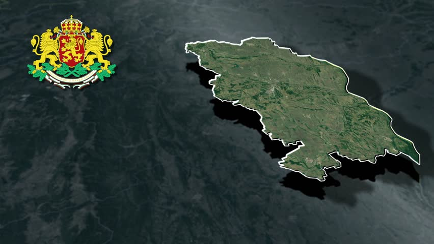 Pleven with Coat Of Arms Animation Map Provinces of Bulgaria