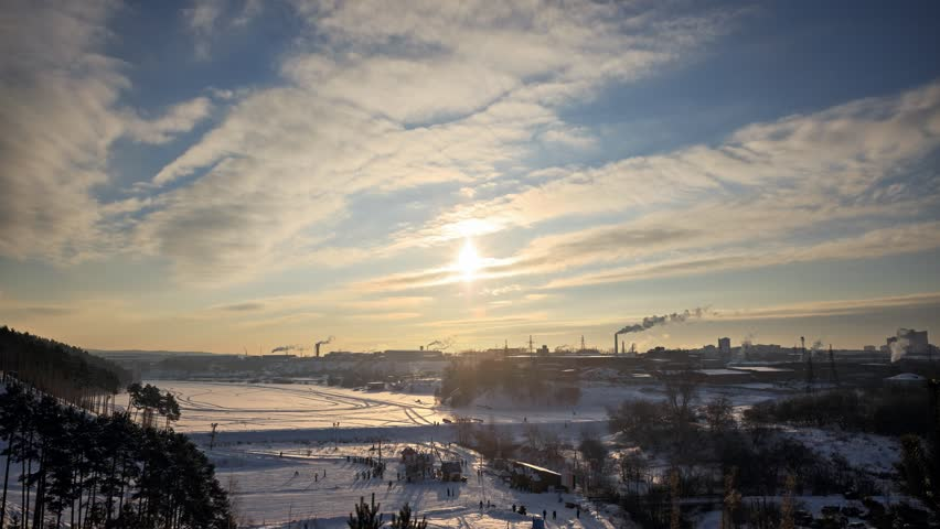 Foot Uktusskih mountains Ekaterinburg Russia.   Shutterstock HD Video #21839071