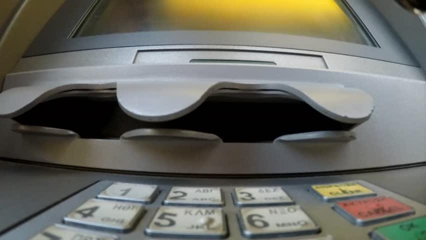 ATM pad outside bank | Shutterstock HD Video #23254339