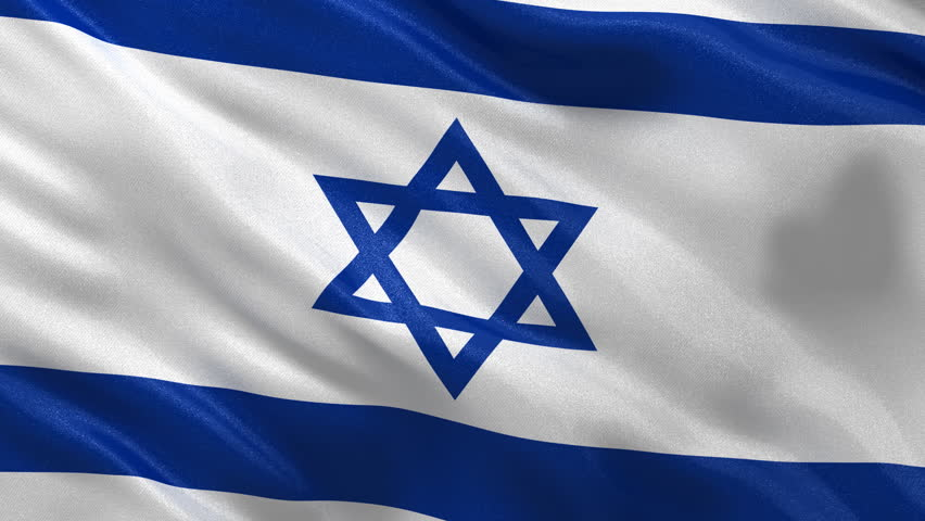 flag of israel wallpaper - photo #27