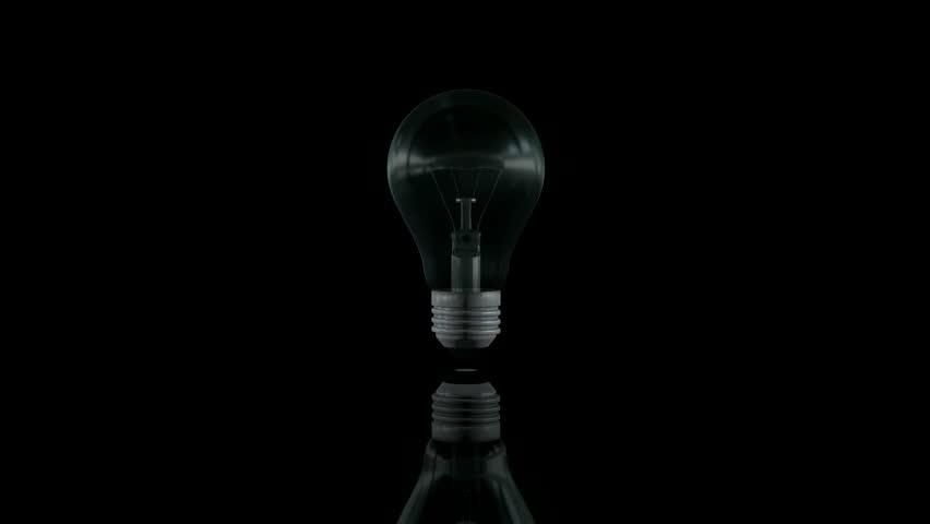 lamp off - photo #34