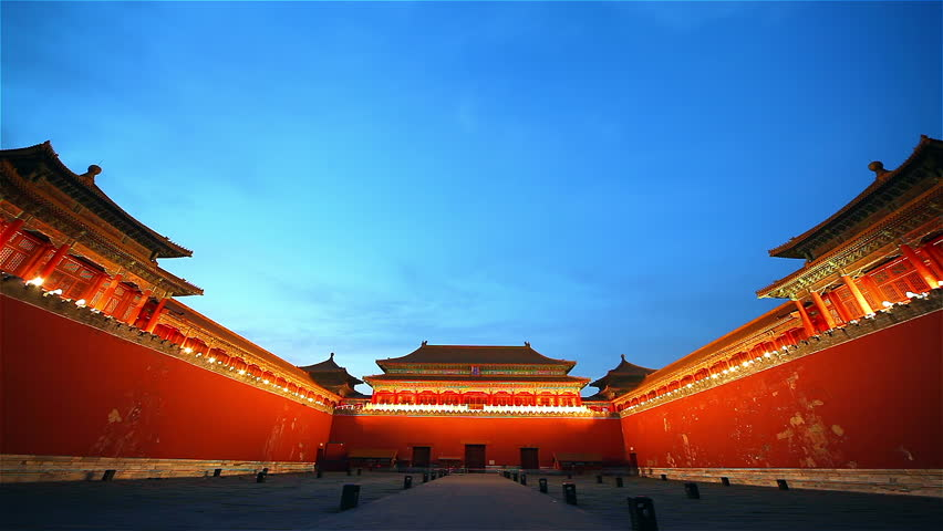 Forbidden City. Beijing. China | Shutterstock HD Video #2894566