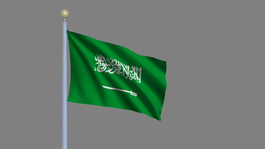 Flag of Saudi Arabia waving in the wind with flagpole - very highly detailed and realistic waving flag with alpha matte for easy isolation - HD stock video clip