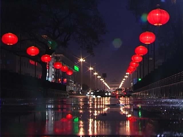 Red lamps in Sian, China | Shutterstock HD Video #355954
