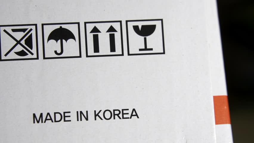 DOLLY: Made in Korea