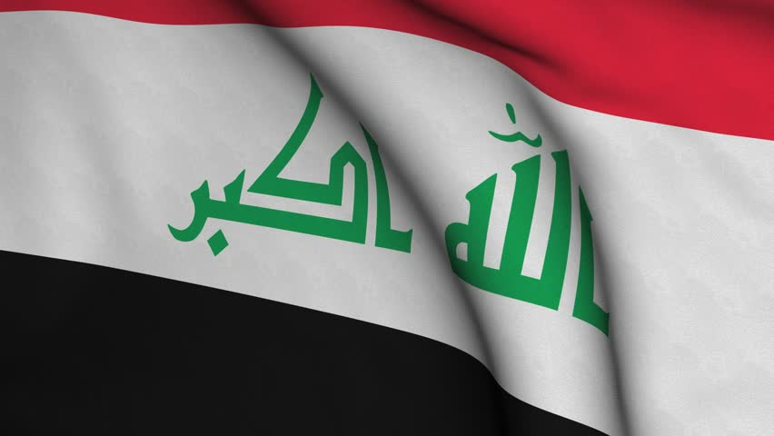 Seamless looping high definition video closeup of the Iraqi flag with accurate design and colors and a detailed fabric texture.