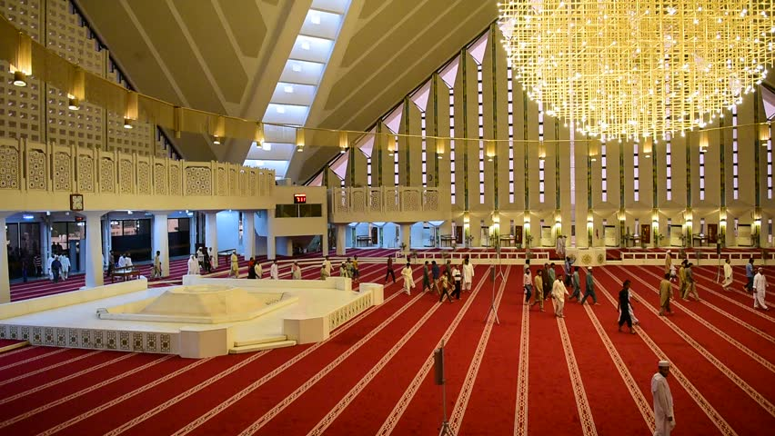 ISLAMABAD, PAKISTAN - AUGUST 7, 2014: Main Hall Of Faisal ...