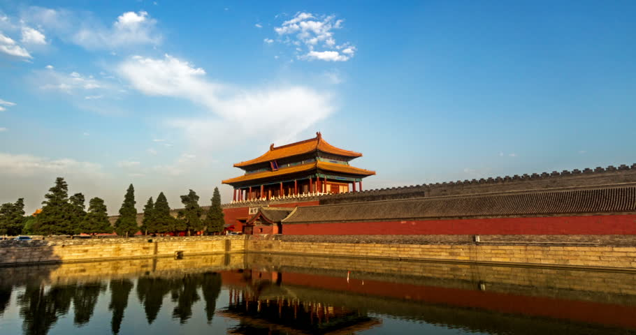 Different view to the back entrance of the Palace Museum at sunset, Beijing, China | Shutterstock HD Video #8260375