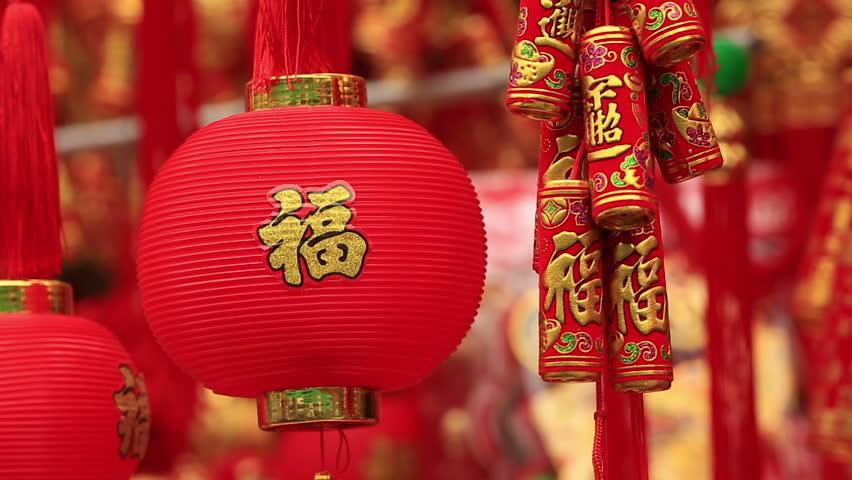 Red lanterns good luckको लागि तस्बिर परिणाम